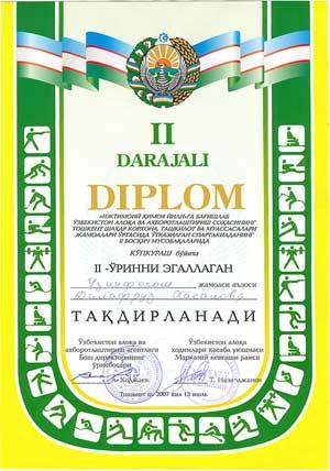 Центр UZINFOCOM занял почетное II место в многоборье.